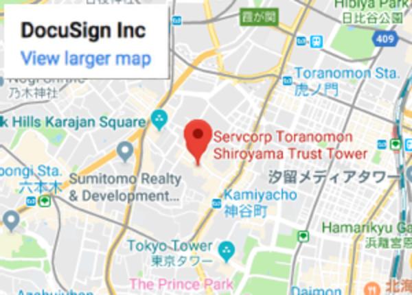 DocuSign Tokyo